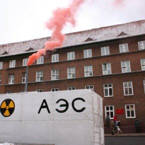 Европейская Комиссия против «Росатома»: проект АЭС Пакш сноваостановлен?