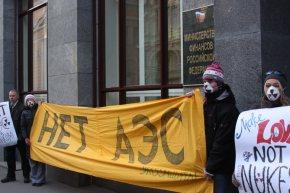Ядерная сделка России иКазахстана