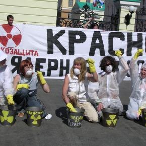 Суд оштрафовал «Экозащиту» на 300.000 руб за отказ быть «агентом»