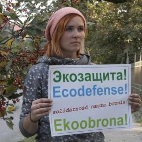 Очередной суд и новое дело против «Экозащиты»