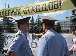 «Экозащита!» подает в суд на Министерство юстицииРФ