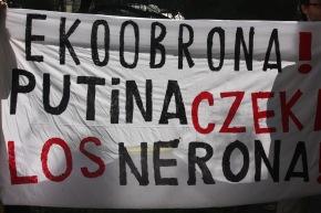 В Польше прошли акции солидарности с «Экозащитой»