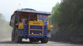 Правительство РФ рассматривает угольную программу2030