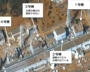 Фукусима никогда не должнаповториться