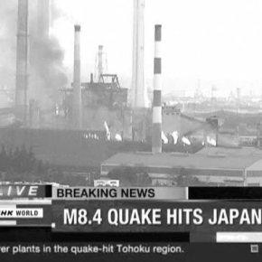 Четыре года ядерной катастрофеФукусимы
