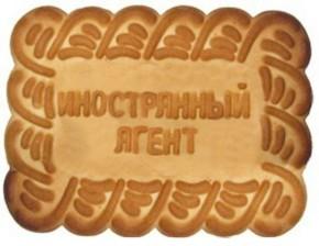 «Экозащита!» против Минюста