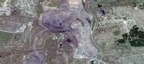 Добыча угля не является «государственными нуждами». Теперьофициально