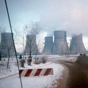 Атомный мираж за бюджетныеденьги