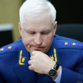 «Экозащита!» обратилась к прокурору в связи с деломКоролевой