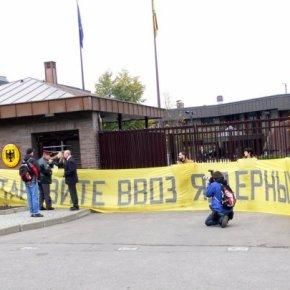 Урановые хвосты, почему они опасны, протесты против их ввоза вРоссию