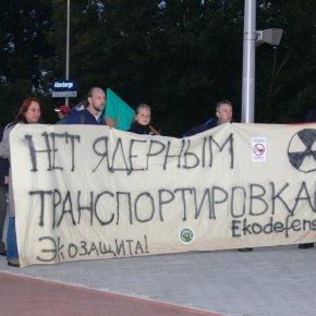 Борьба с ввозом радиоактивных отходов в Россию — сводка за неделю (фото,видео)