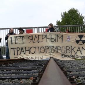 Начинается транспортировка радиоактивных отходов из Германии вРоссию