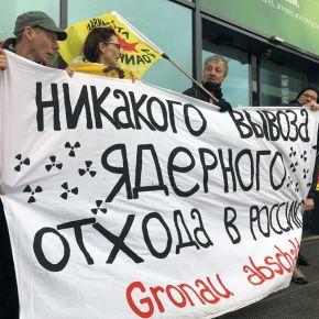 «Экозащита!» обнародовала лицензию на транспортировку в Россию урановых отходов из Германии и Франции до2023