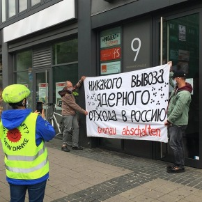 «Экозащита!» обратилась к министру окружающей средыГермании