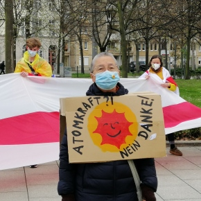 Чернобыль-35: вы помните?
